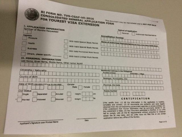 観光ビザ申請用紙