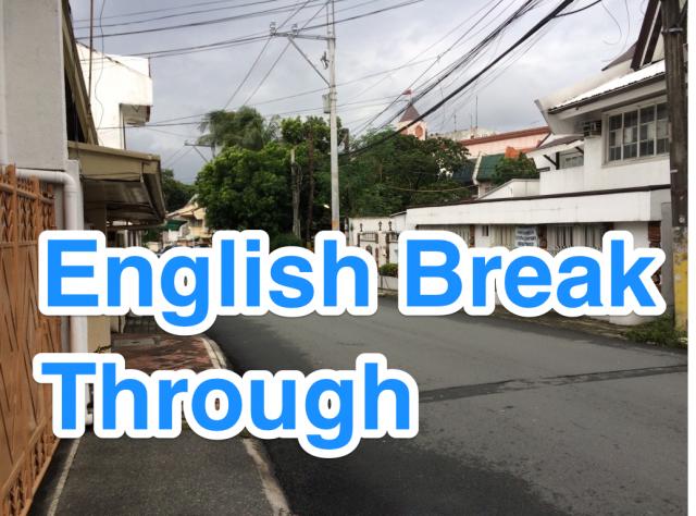 EnglishBreakThrough