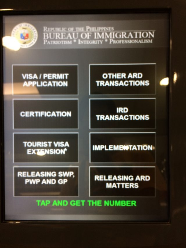 VISA自動受付発券機