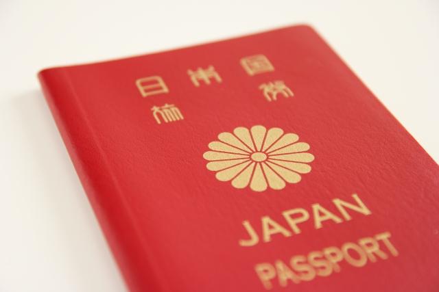 観光ビザ パスポート