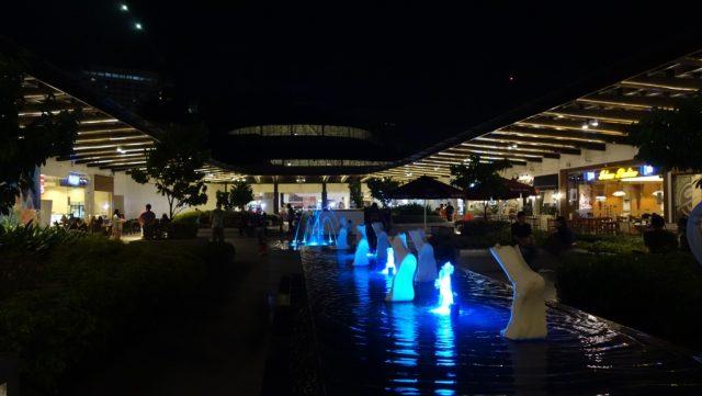 Ayala Mall