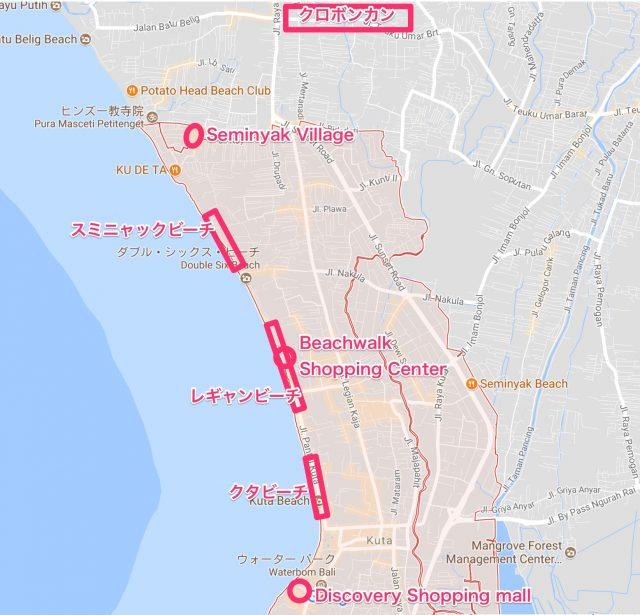 バリ島 クタ周辺ビーチ ショッピングモール