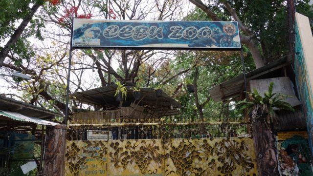 セブ動物園(Cebu Zoo)