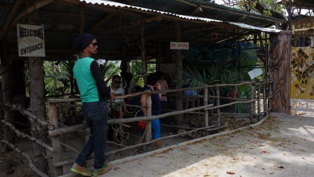 セブ動物園(Cebu Zoo)切符売り場