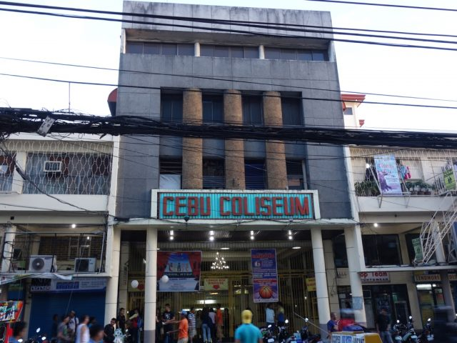 セブ コロシアム(Cebu Coliseum)