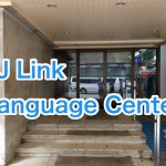 PJLink Language Center