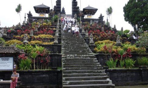 バリ島 ブサキ寺院