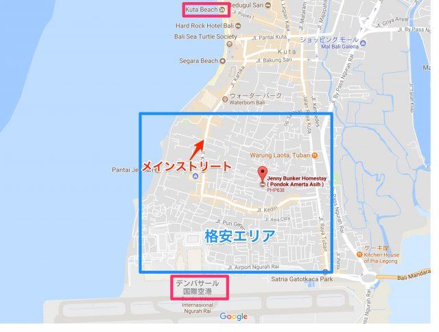 バリ島 メインストリート 地図