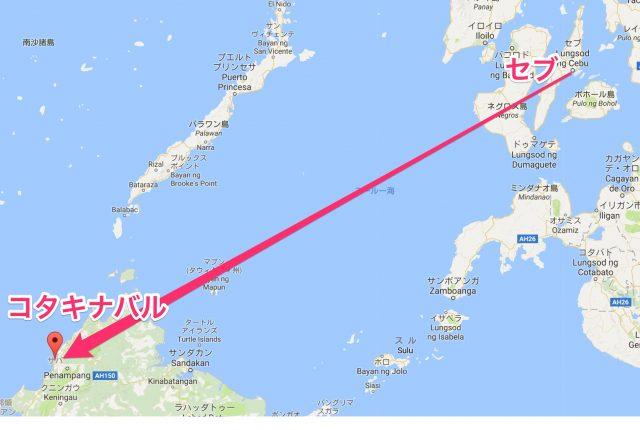 コタキナバルとセブ位置関係