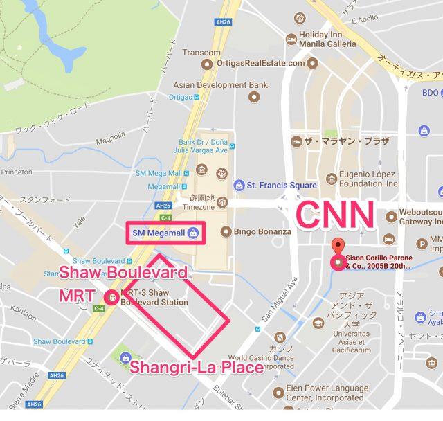 CNN Ortigas 地図