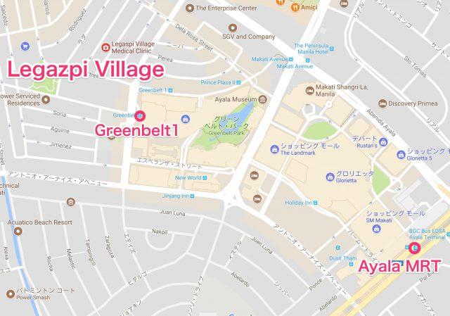 Ayala MRT駅 から Legazpi Village