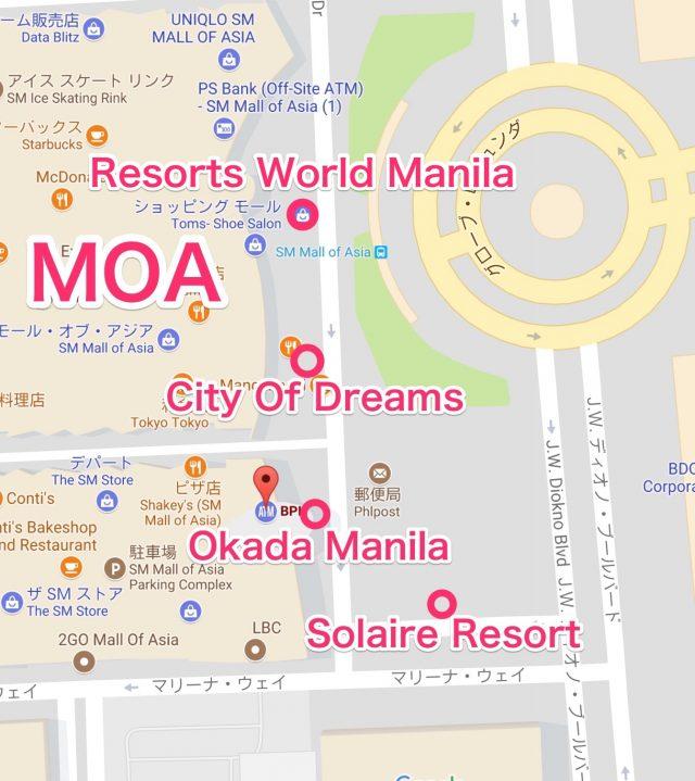 バス停 MOA Casino