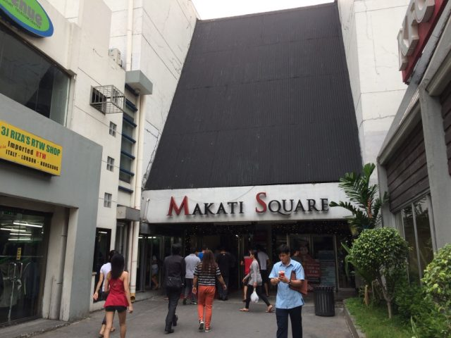 Makati Cinema Square マニラ