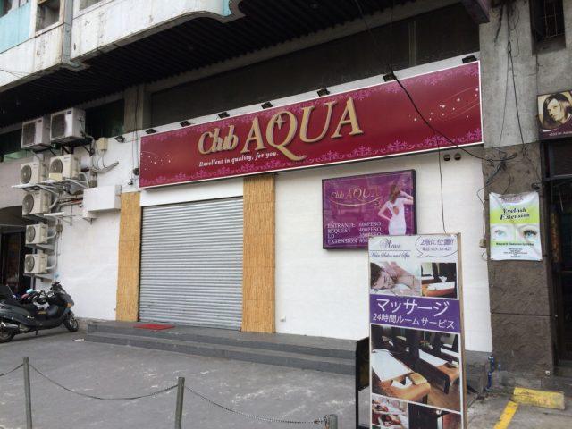 KTV Club AQUA