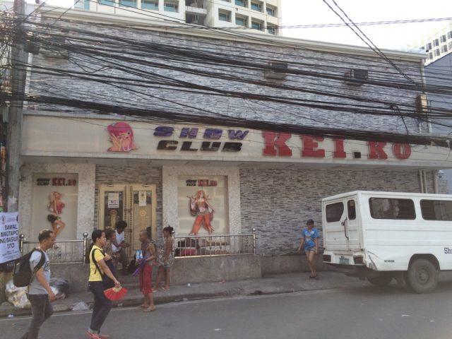 マビニ通り ( Mabini St ) マラテ SHOW CLUB KEI.KO