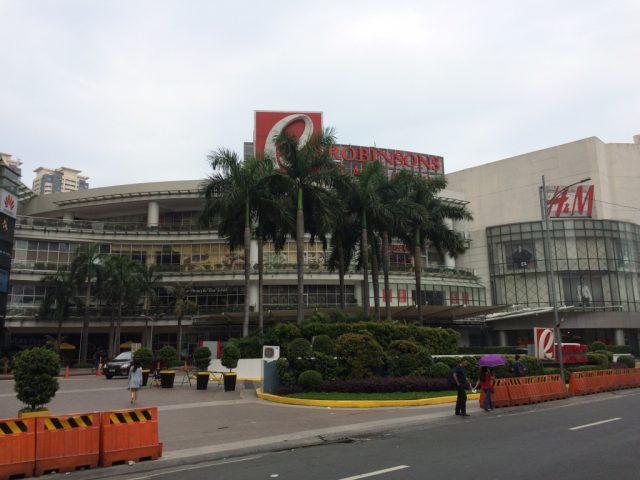 マニラ Robinsons Place Manila