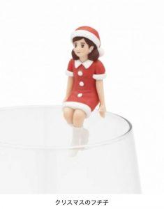 コップのフチ子 クリスマスのフチ子