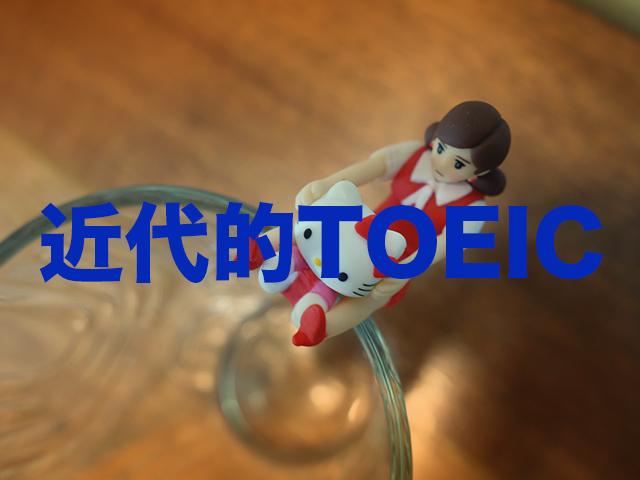 コップのフチ子 Fuchico