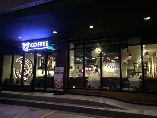 P Burgos St ブルゴス Bo's coffee