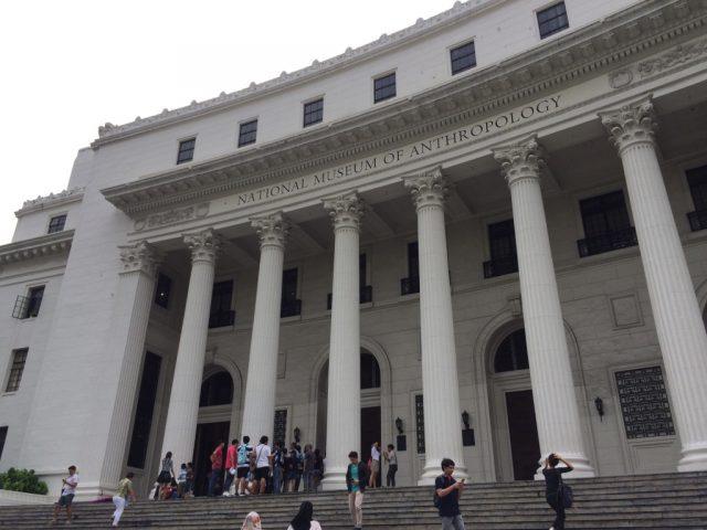 フィリピン国立民族学博物館