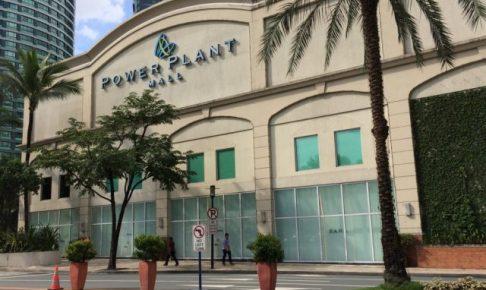 ロックウェル Power Plant Mall