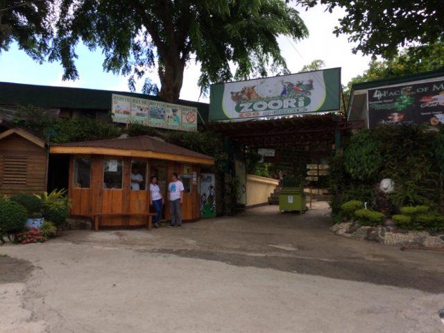 タガイタイ Residence inn Zoo