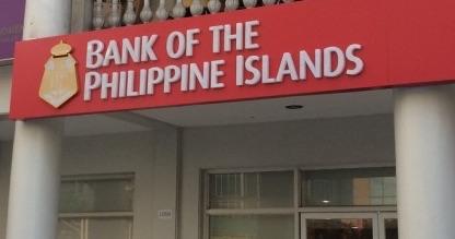 フィリピン お金 管理