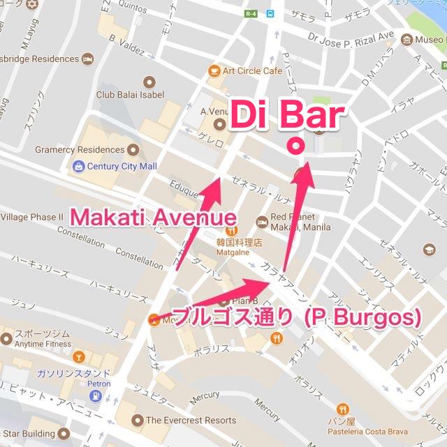 Di Bar ブルゴス