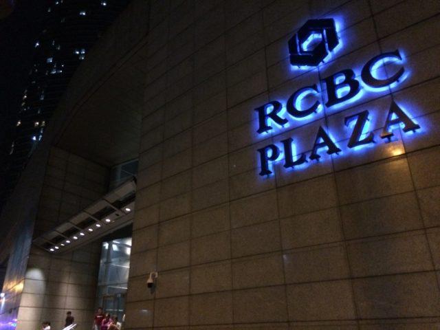 マカティ RCBC Plaza