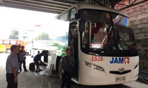 マニラ ー バタンガス 行き方 ローカルバス