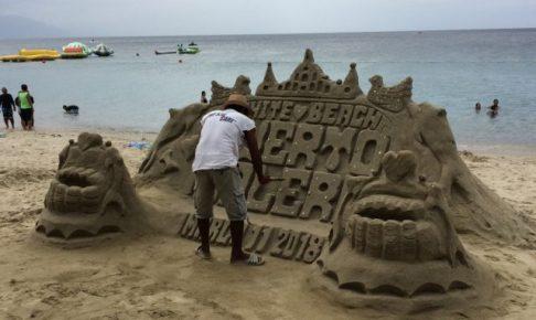 プエルトガレラ ホワイトビーチ 昼