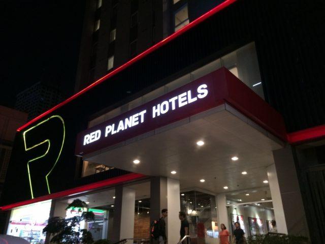 マカティ Red Planet Hote Amorsolo