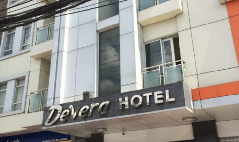 アンヘレス Devera Hotel