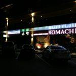 セブ島 KTV カラオケ A.S. フォーチュナ