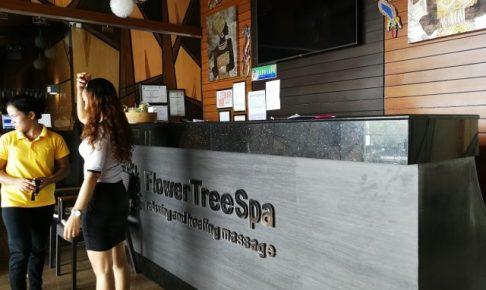 セブ マクタン島 Flower Tree Spa