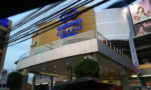 Gaisano Grand Mall マクタン島