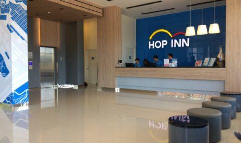 パサイ HOP INN Hotel Aseana City