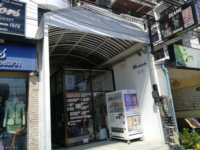 パタヤ Hi Capsule Pattaya