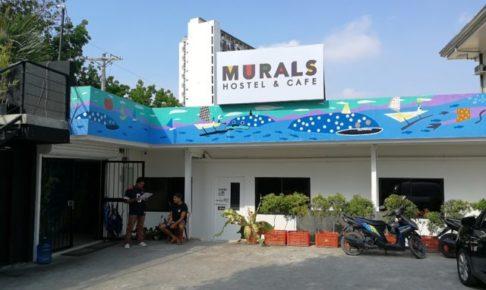 セブ島 Murals Hostel & Cafe