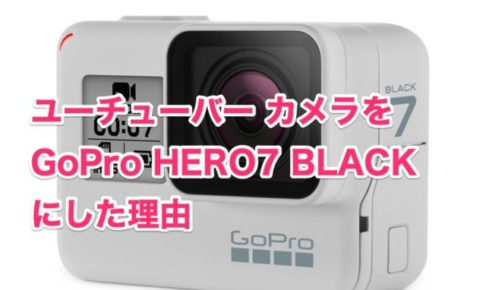 YouTube GoPro HERO7 BLACK