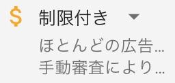 YouTube_アイコン_黄_on