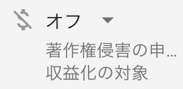 YouTube_アイコン_灰_off