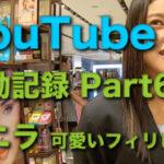 YouTube マラテ KTV