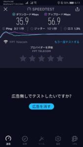 Screenshot_20191129_061110_org.zwanoo.android.speedtest