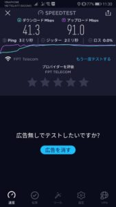 Screenshot_20191204_113021_org.zwanoo.android.speedtest