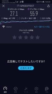 Screenshot_20191206_203314_org.zwanoo.android.speedtest