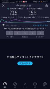 Screenshot_20191208_171116_org.zwanoo.android.speedtest