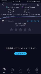 Screenshot_20191223_175521_org.zwanoo.android.speedtest