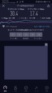 Screenshot_20191228_071348_org.zwanoo.android.speedtest