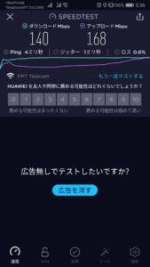 Screenshot_20191228_053624_org.zwanoo.android.speedtest